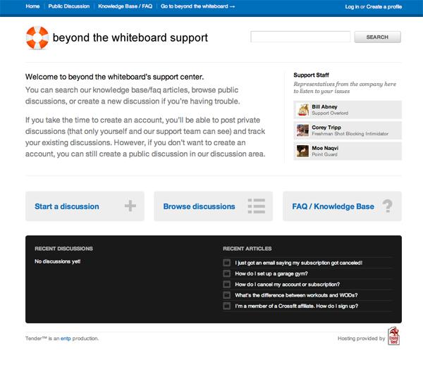 support_screen_shot